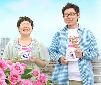 大島美幸 鈴木おさむ 交際0日.jpg